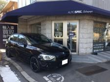 BMW 116i M Sportの買取